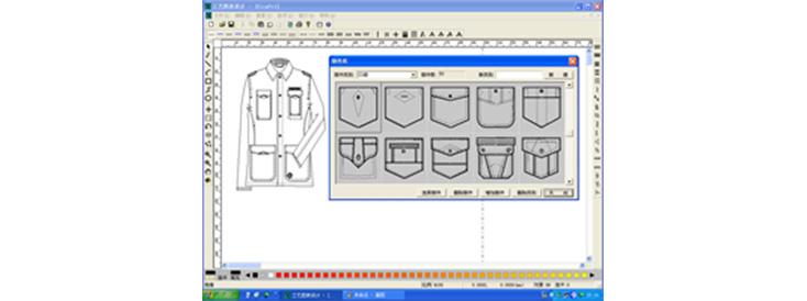Le logiciel IECHO Garment CAD a d'abord été promu par la China National Garment Association en tant que système de CAO avec des marques nationales indépendantes.