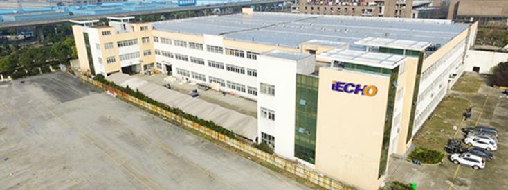 20000 mètres carrés de centre de test de numérisation et de recherche achevés dans le district de Xiaoshan, ville de Hangzhou