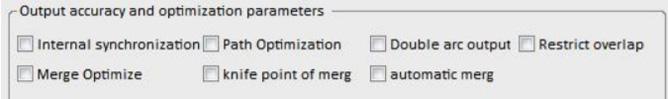 Précision de sortie et paramètres d'optimisation