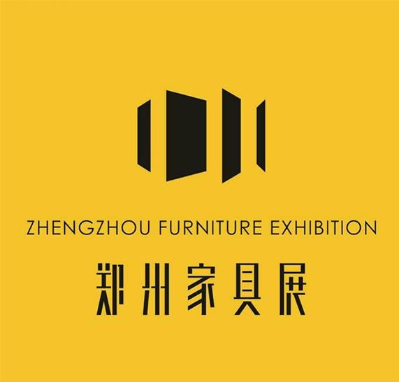 Exposition de meubles de Zhengzhou