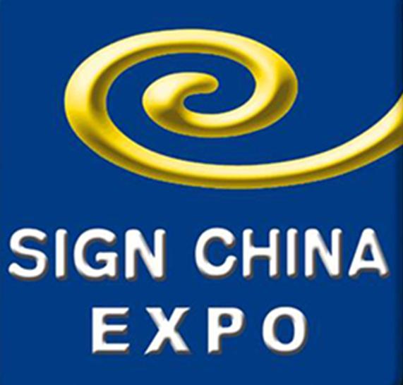 Signe Chine 2021